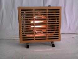 Radia Lamp